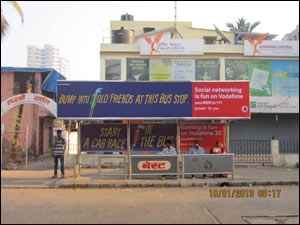 The OOH campaign for Vodafone Mobile Internet