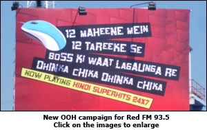 New OOH campaign for Red FM 93.5