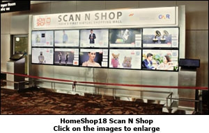 HomeShop18 Scan N Shop