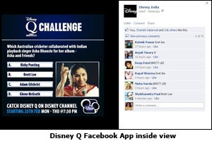 Disney Q Facebook App inside view