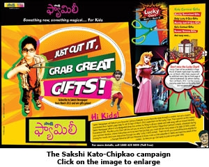 The Sakshi Kato-Chipkao campaign