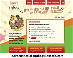 Screenshot of Bigbosskesaath.com