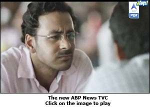 The new ABP News TVC