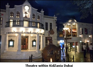 Theatre within KidZania Dubai