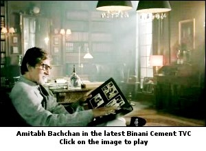 Binani cement TVC
