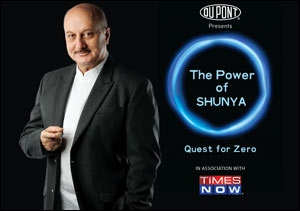 The Power of Shunya - Quest for Zero