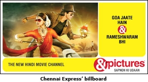 &pictures' 'filmy' push