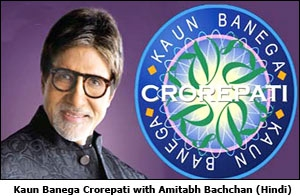 Kaun Banega Crorepati with Amitabh Bachchan (Hindi)