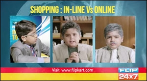 The new Flipkart TVC
