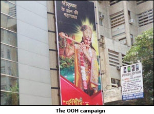 The OOH campaign