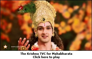 The Krishna TVC for Mahabharata