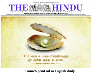 Launch print ad in English daily