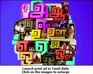 Launch print ad in Tamil daily