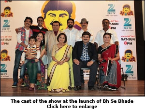 The cast of the show at the launch of Bh Se Bhade