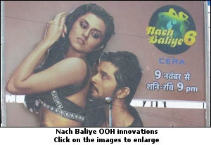 Nach Baliye OOH innovation