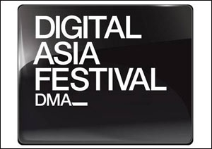 Digital Asia Festival Awards