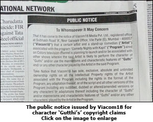 The public notice issued by Viacom18 for character 'Gutthi's' copyright claims