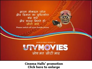 Cinema Halls' promotion