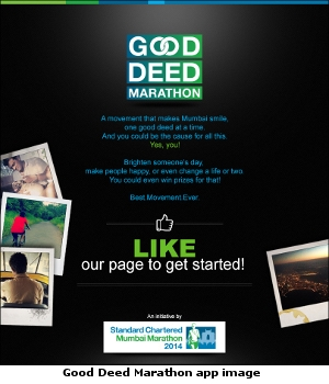 Good Deed app image