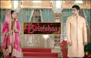 BEINTEHAA