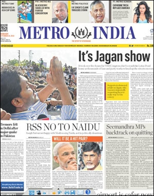 Hyderabad Gets A New English Daily Metro India