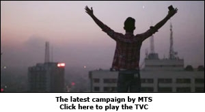 The latest campaign by MTS