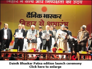 Dainik Bhaskar Patna edition launch ceremony