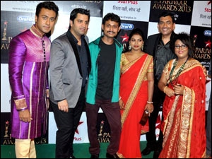 Star Parivaar Awards