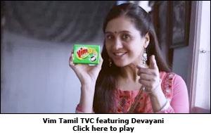 Vim Tamil TVC featuring Devayani
