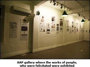 AAP gallery where the works of people, who were felicitated were exhibited