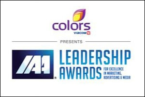 IAA Leadership Awards 2014