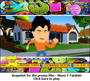 Snapshot for the promo film - Music F Fatafati