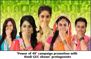 'Power of 49' campaign promotion with Hindi GEC shows' protagonists