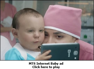 MTS Internet Baby ad