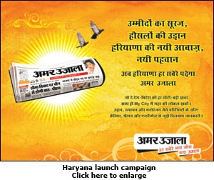 Haryana launch campaign