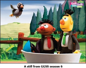 A still from GGSS season 6