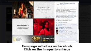 Campaign activity on Facebook