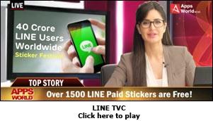LINE TVC