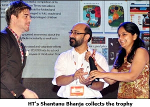 HT's Shantanu Bhanja collects the trophy