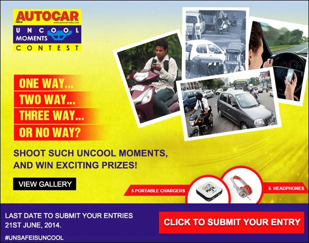 The Uncool Moments Contest