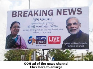 OOH ad of the news channel