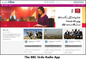 The BBC Urdu Radio App