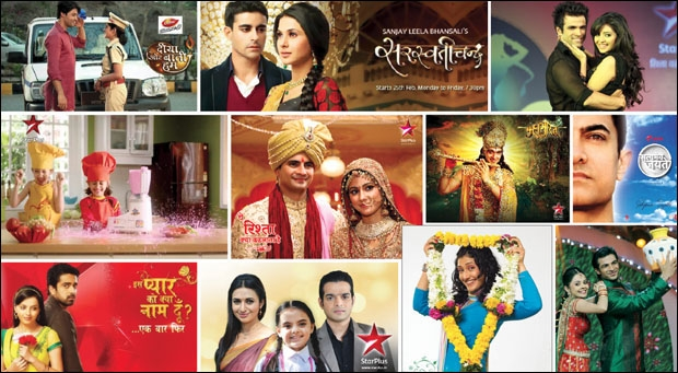 Star Plus: Leading the Pack