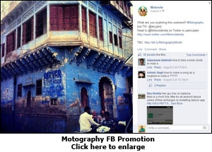 Motography FB Promotion