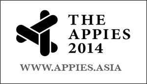Appies 2014