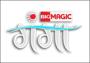 BIG Magic Ganga