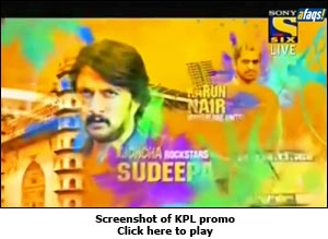 Screenshot of KPL promo