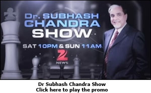 Dr Subhash Chandra Show