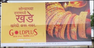 Tata Goldplus relaunch OOH campaign
