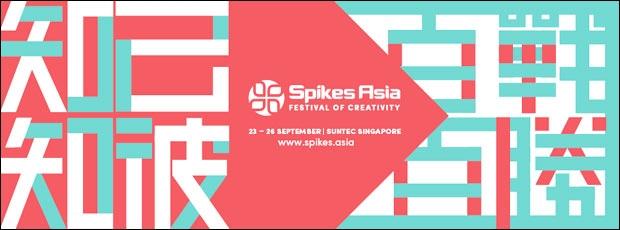 Spikes Asia Festival of Creativity